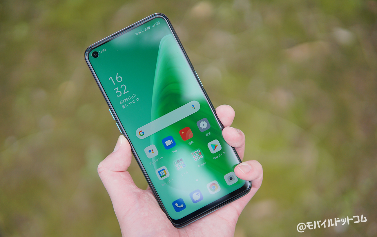 OPPO A54 5Gの評価まとめ