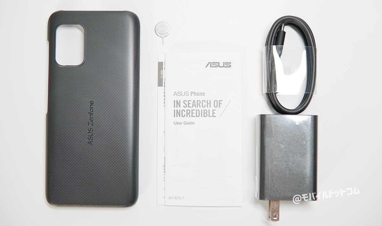Zenfone 8の付属品