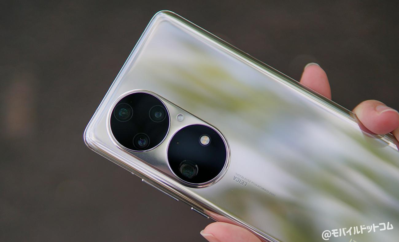 HUAWEI P50 Proのカメラをレビュー