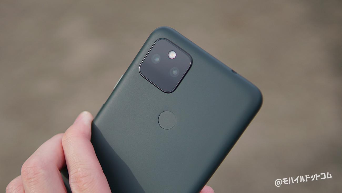 Google Pixel 5aのスペック解説
