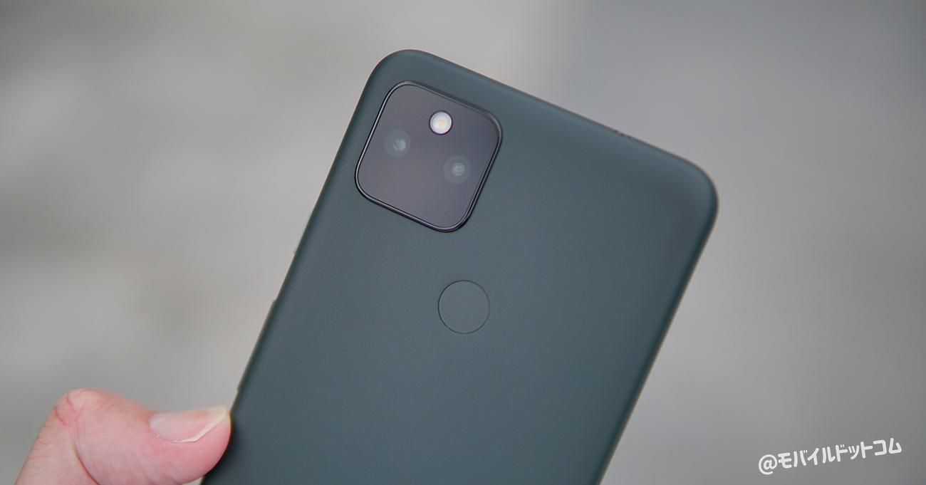 Google Pixel 5aの口コミ・評判をチェック