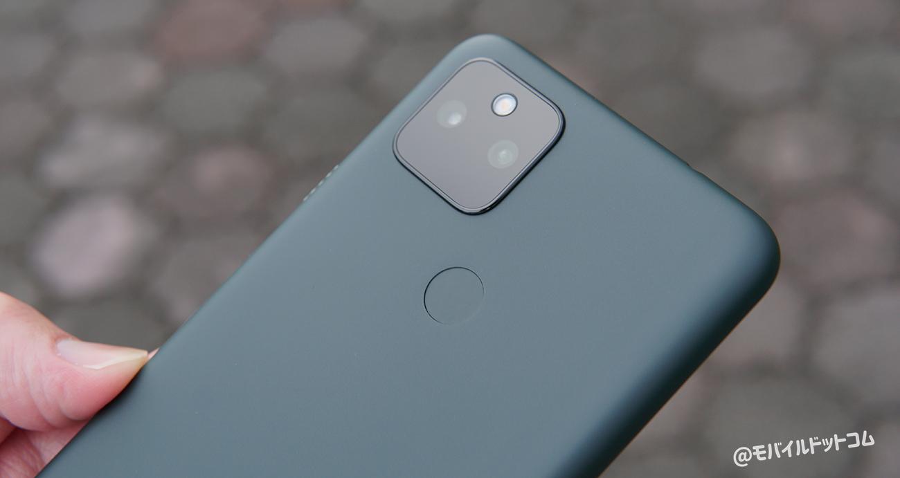 Google Pixel 5aの指紋認証をチェック