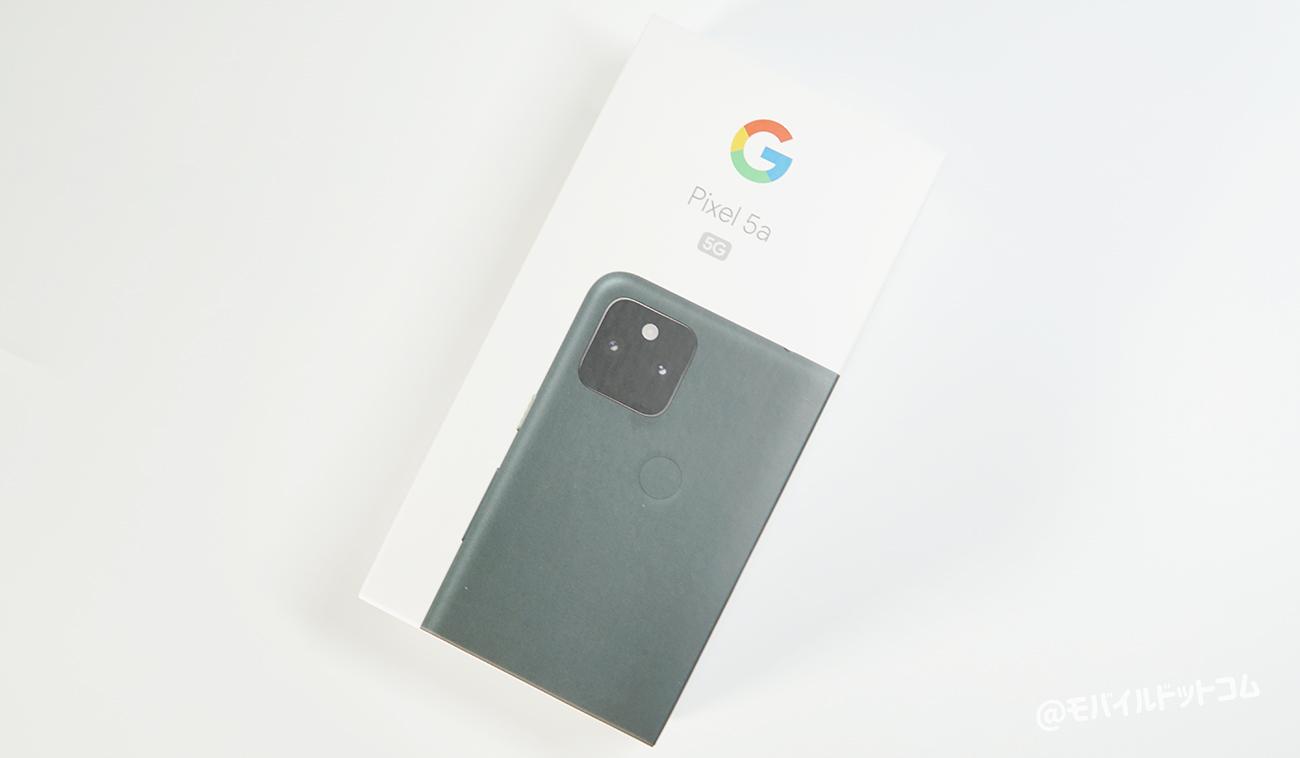 Google Pixel 5aのパッケージ