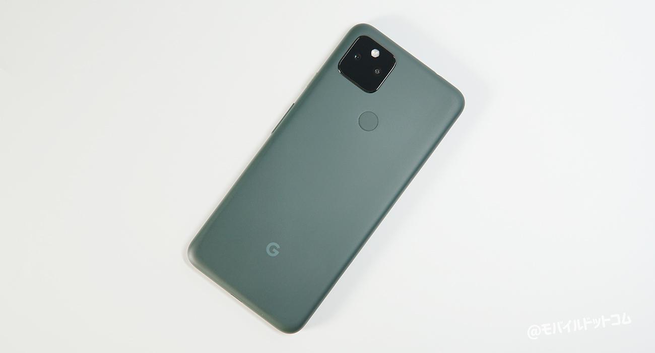 Google Pixel 5aの背面デザイン