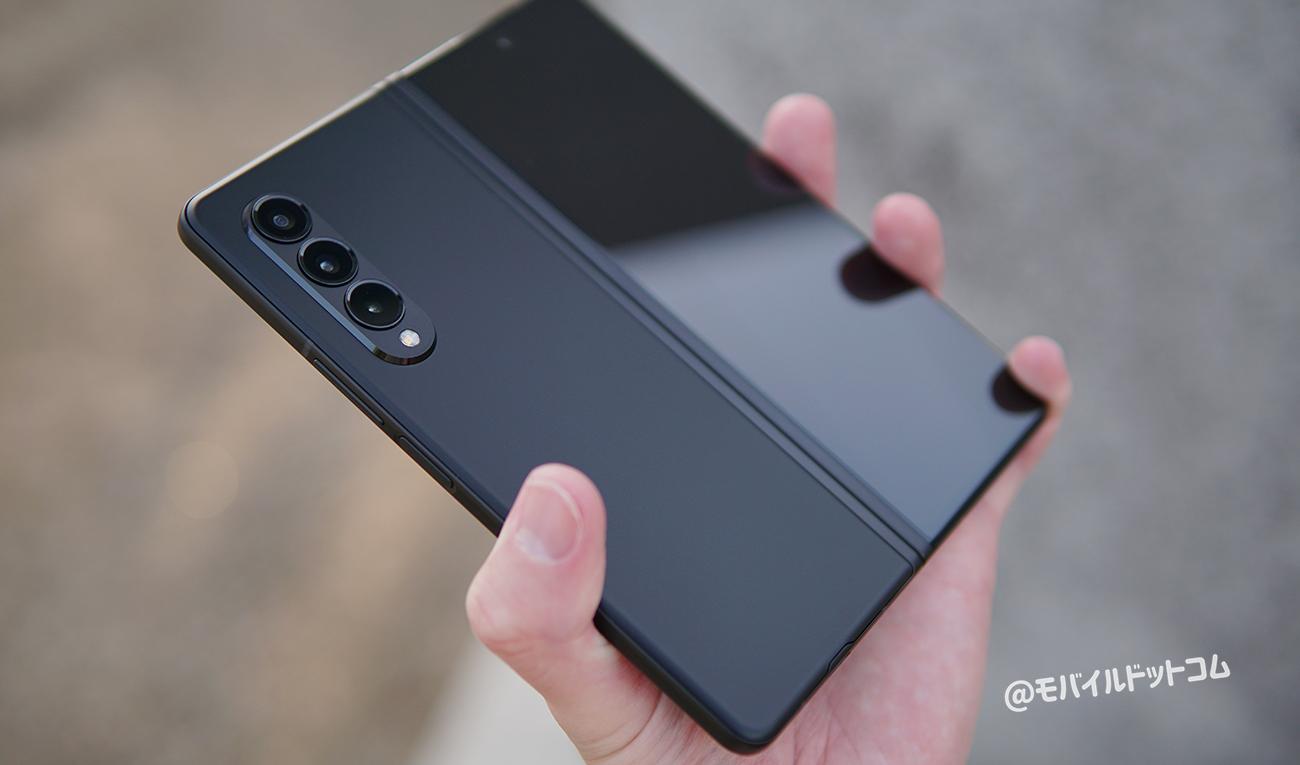 Galaxy Z Fold3 5Gのデメリット(悪いところ)