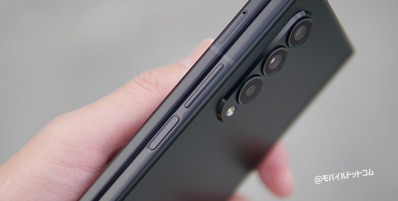 Galaxy Z Fold3 5Gの指紋認証をチェック