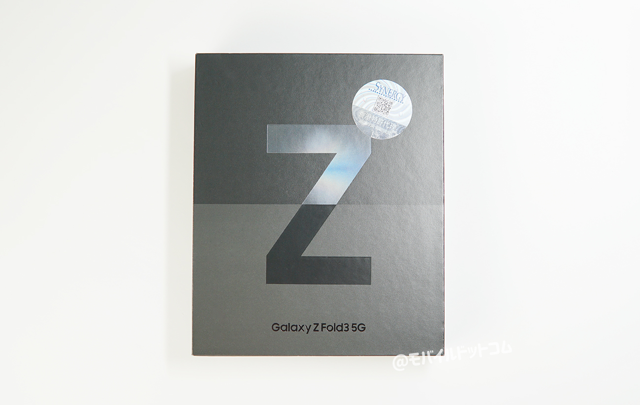 Galaxy Z Fold3 5Gのパッケージ