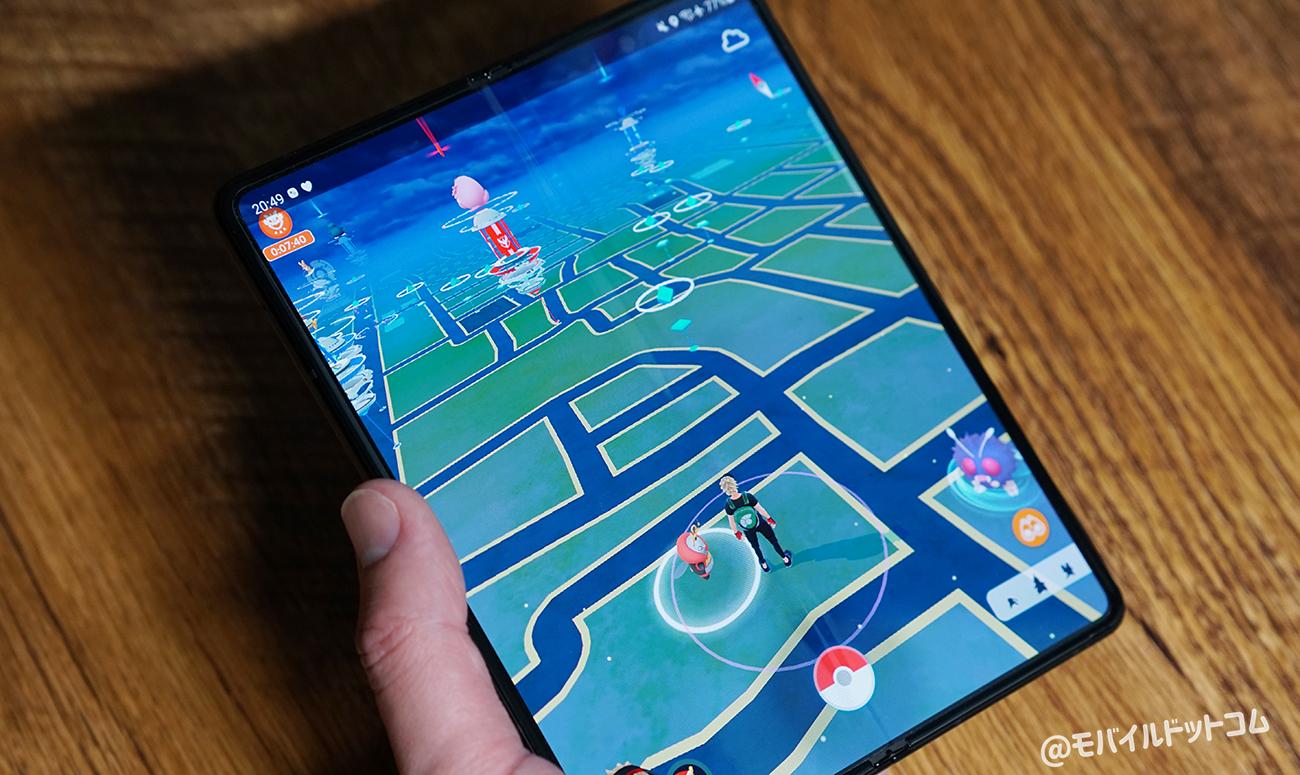 Galaxy Z Fold3 5GでポケモンGOの動作チェック