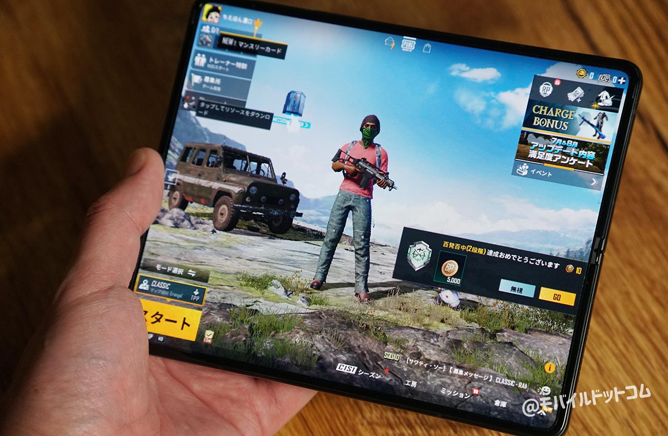 Galaxy Z Fold3 5GでPUBGモバイルの動作チェック