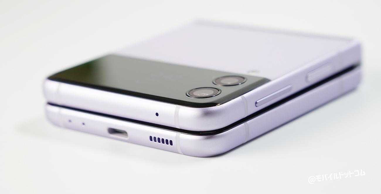 Galaxy Z Flip3 5Gのスピーカー(音質)をチェック