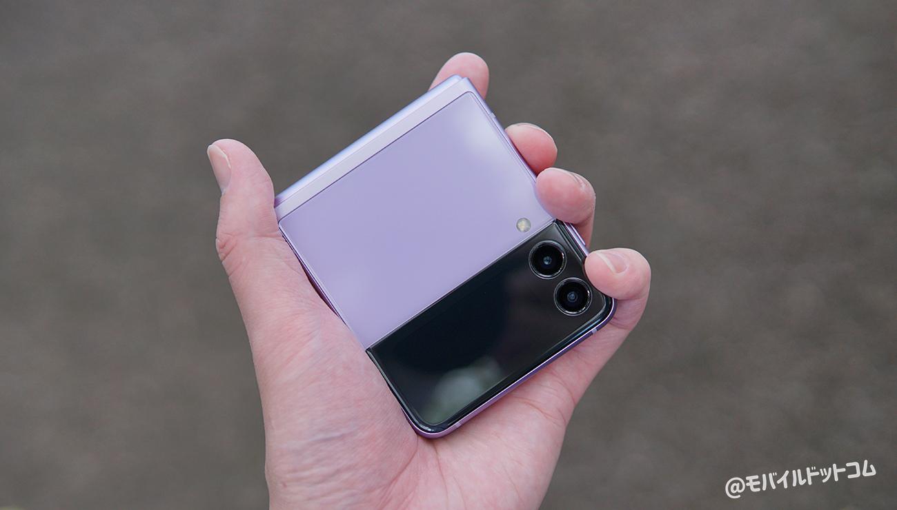 Galaxy Z Flip3 5Gの口コミ・評判をチェック