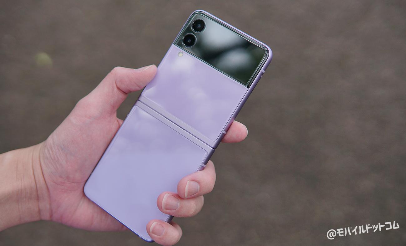 Galaxy Z Flip3 5Gの評価まとめ