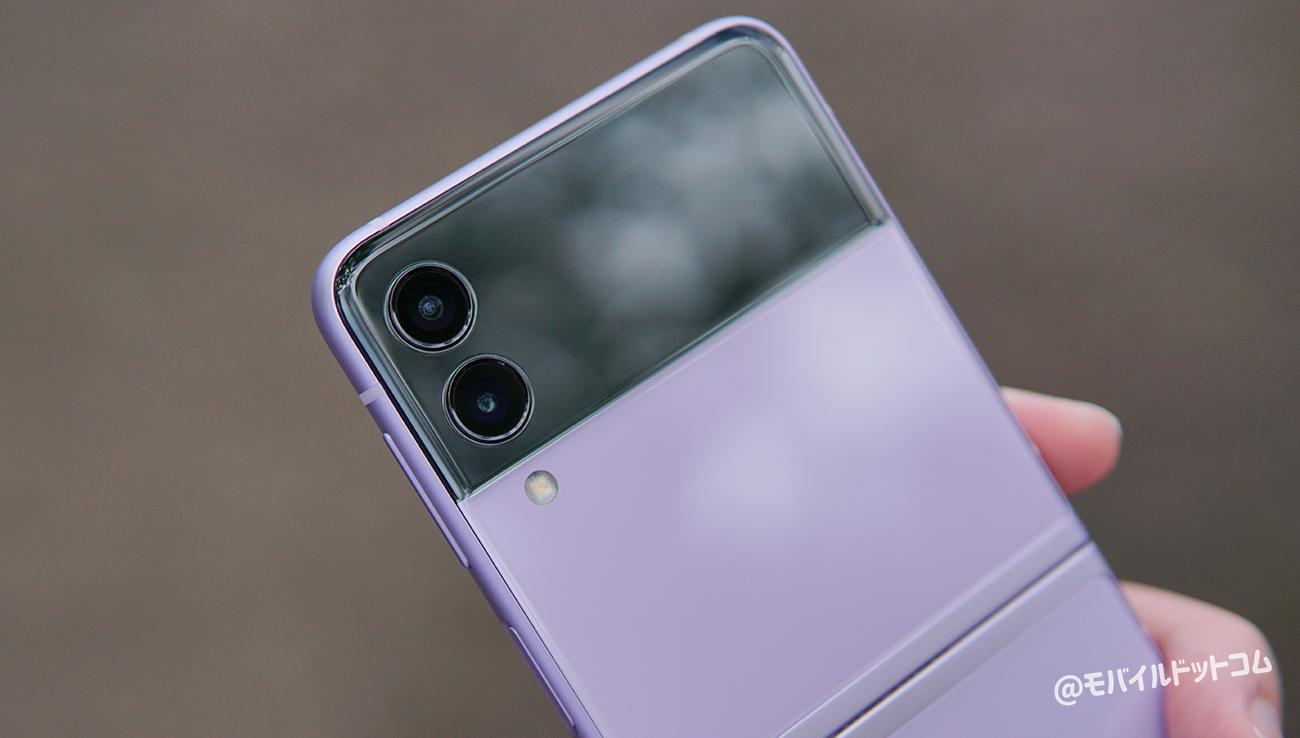 Galaxy Z Flip3 5Gのカメラをレビュー