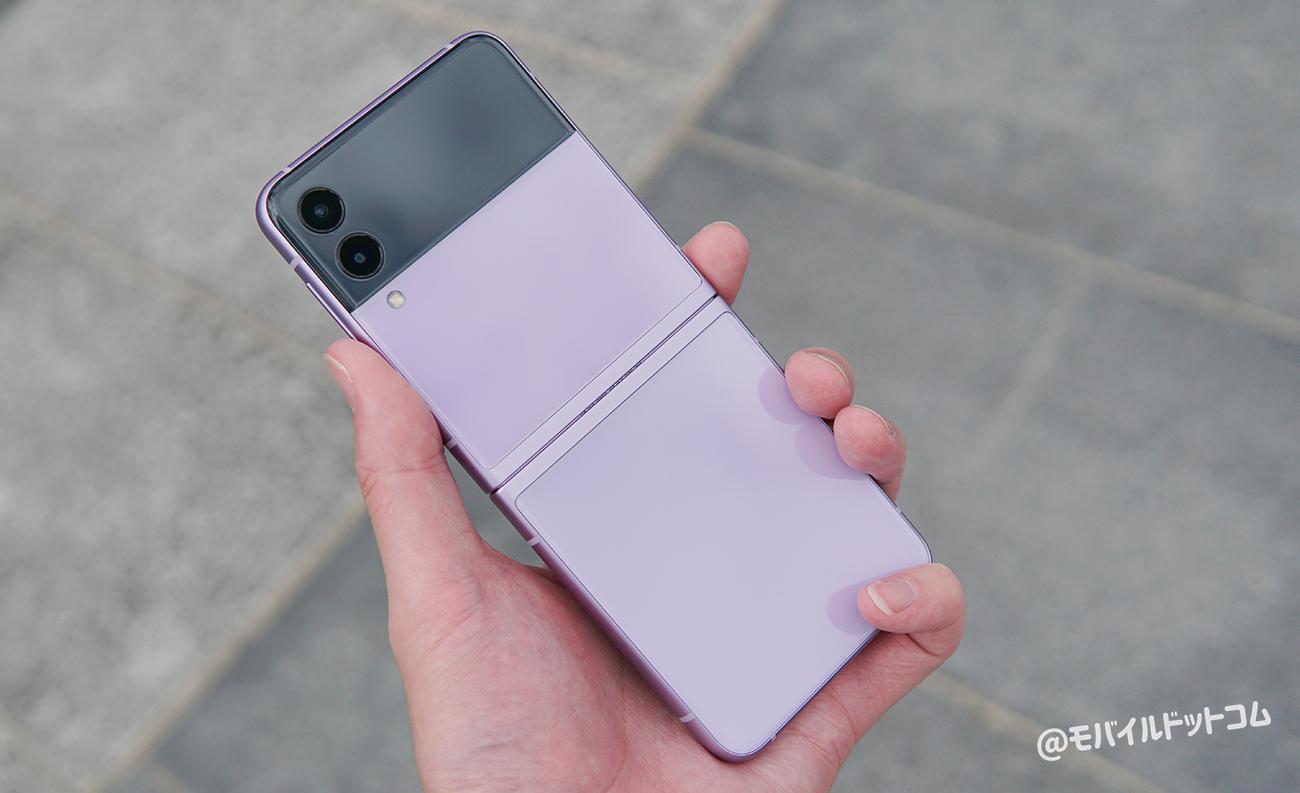 Galaxy Z Flip3 5Gのメリット(良いところ)