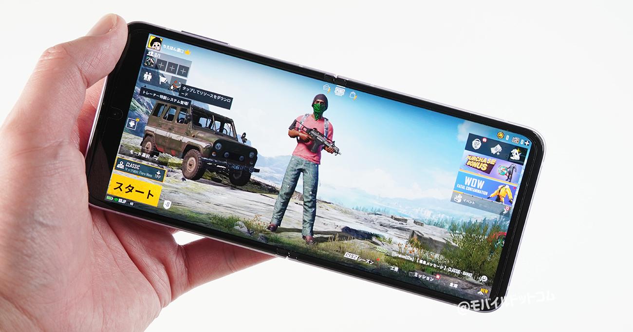 Galaxy Z Flip3 5Gのゲーム・アプリ動作をチェック