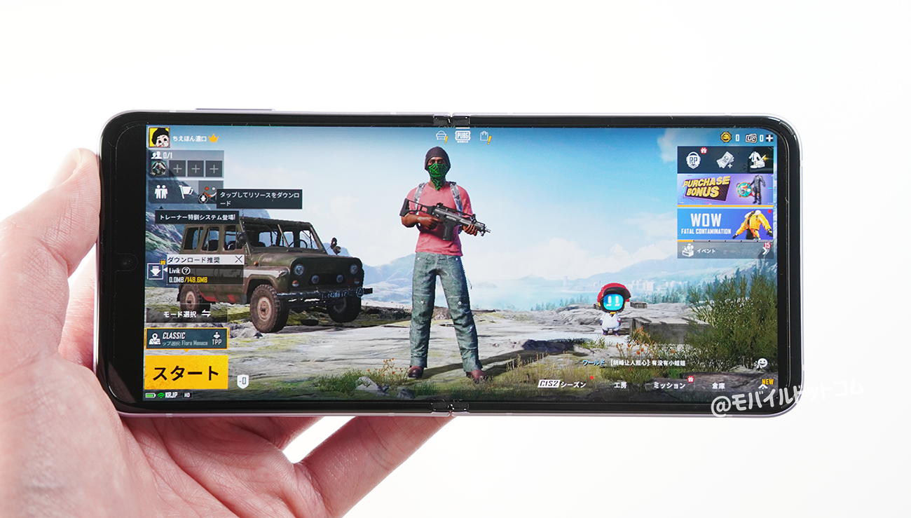 Galaxy Z Flip3 5GでPUBGモバイルの動作チェック