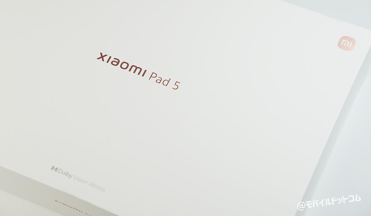 Xiaomi Pad 5のパッケージ