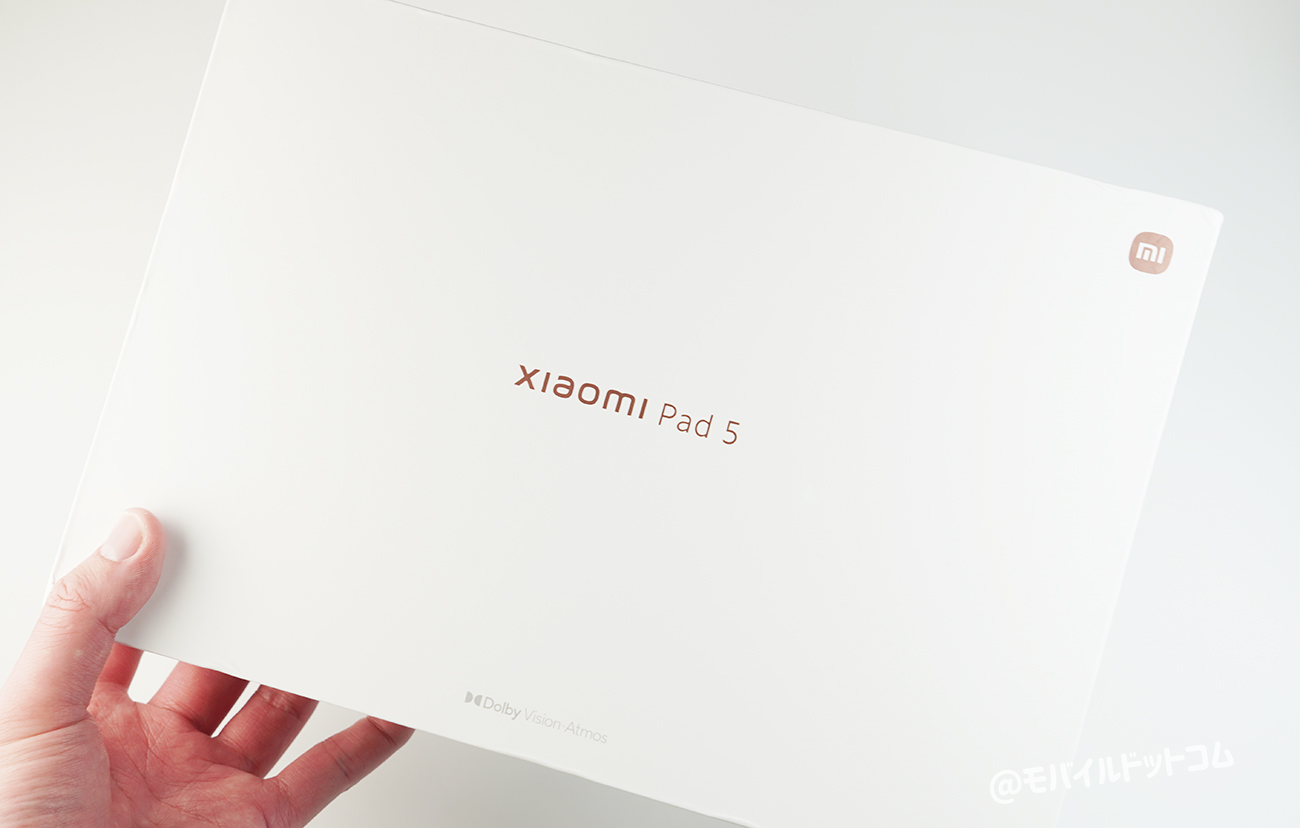 Xiaomi Pad 5の価格とお得に買う方法