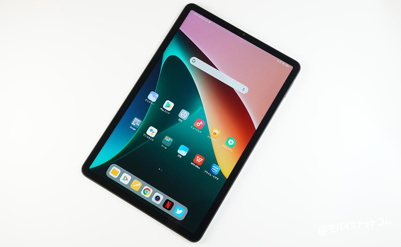 Xiaomi Pad 5の前面デザイン