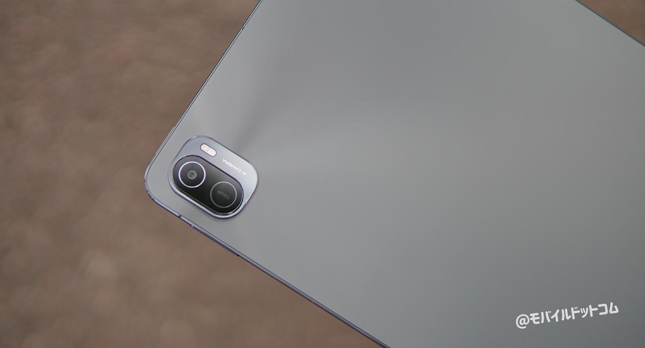 Xiaomi Pad 5のカメラをレビュー