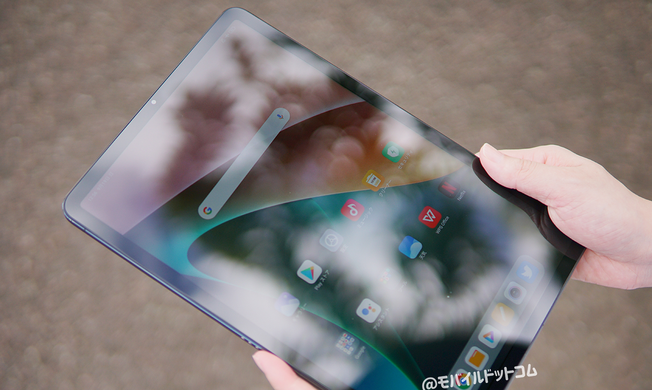 Xiaomi Pad 5のデメリット(悪いところ)
