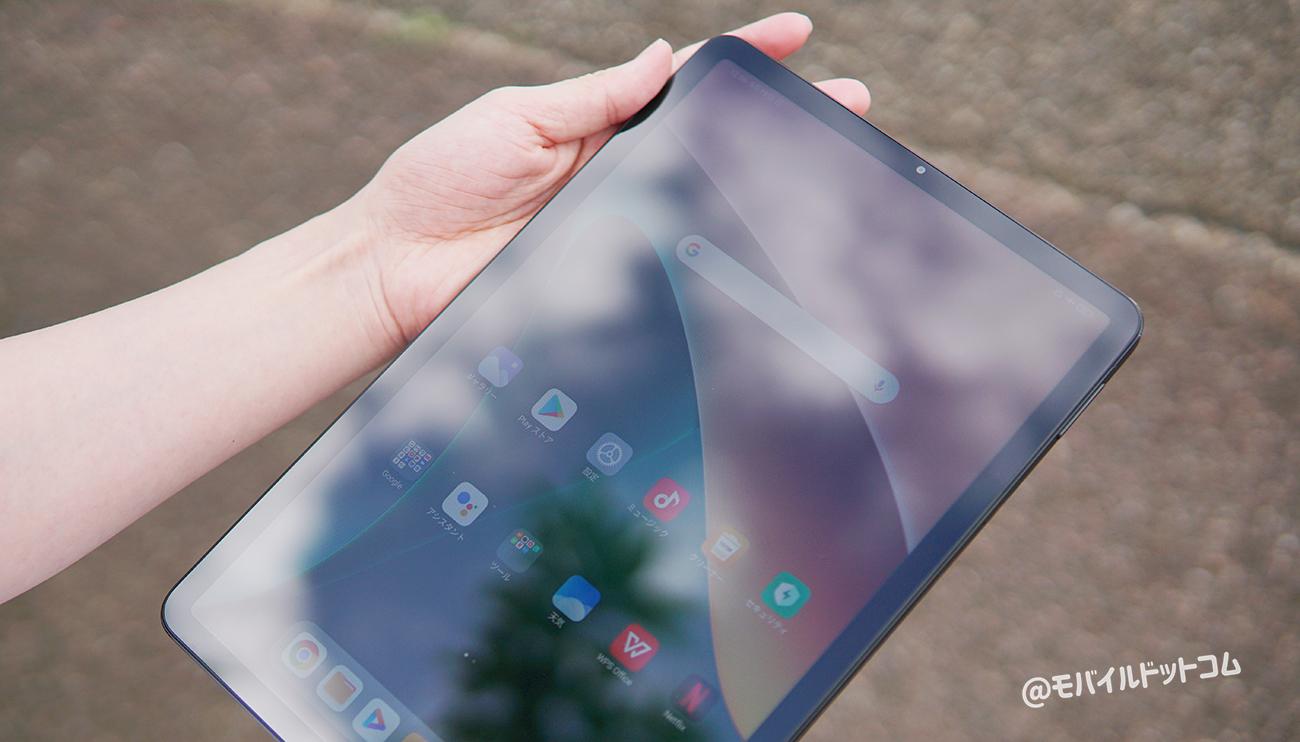 Xiaomi Pad 5の口コミ・評判をチェック