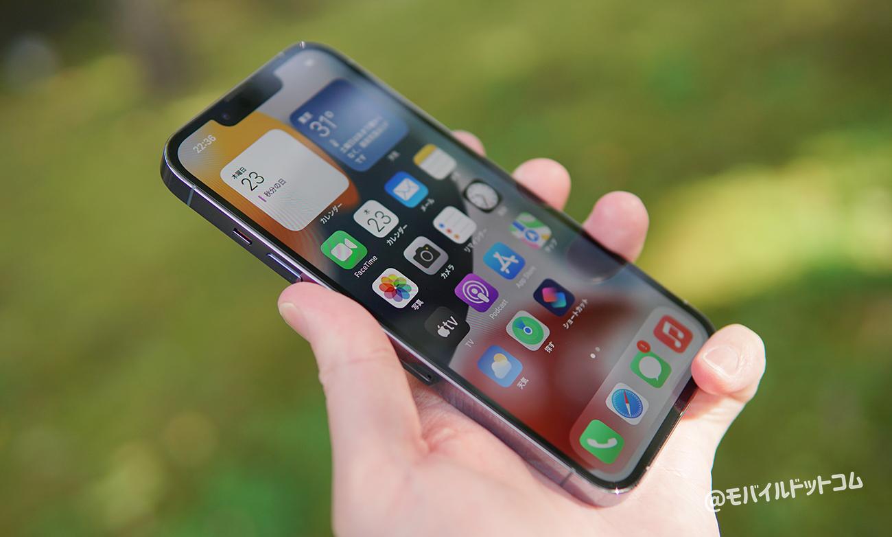 個人的なiPhone 13 Proの評価