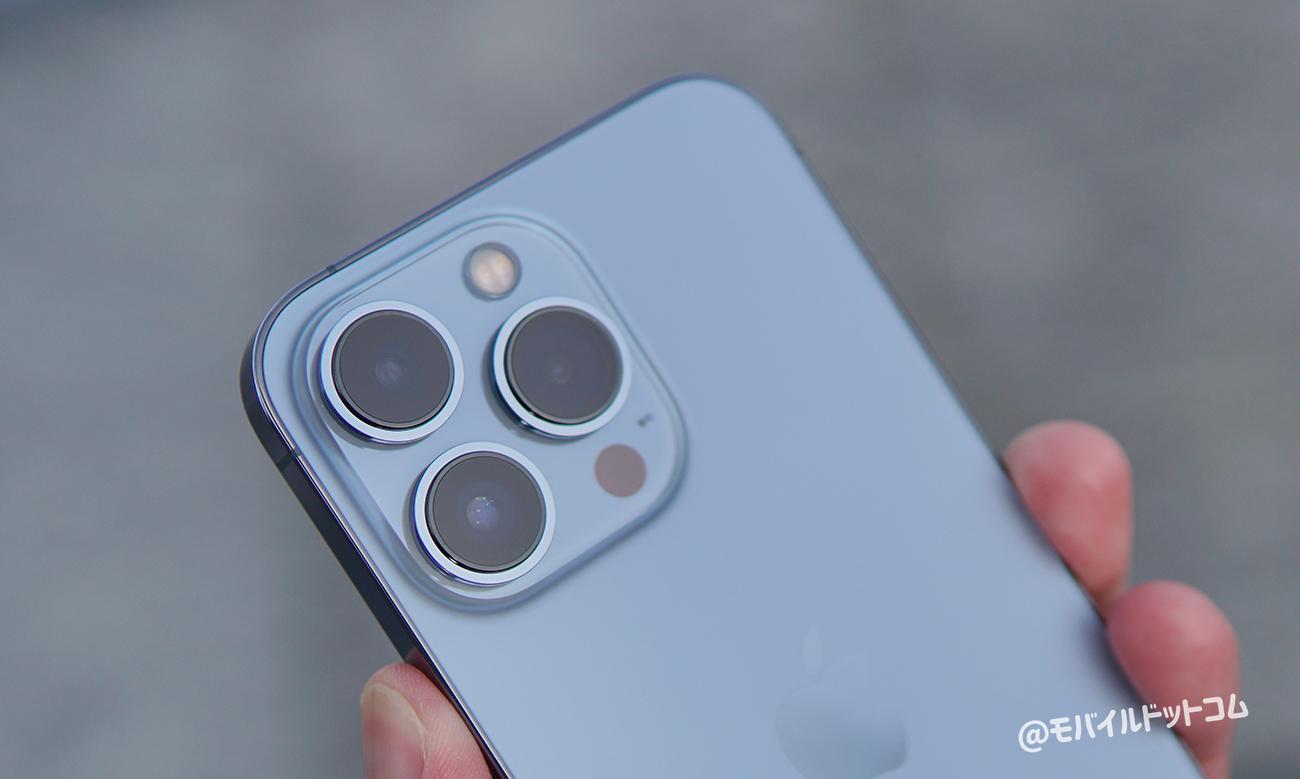 iPhone 13 Proのカメラをレビュー