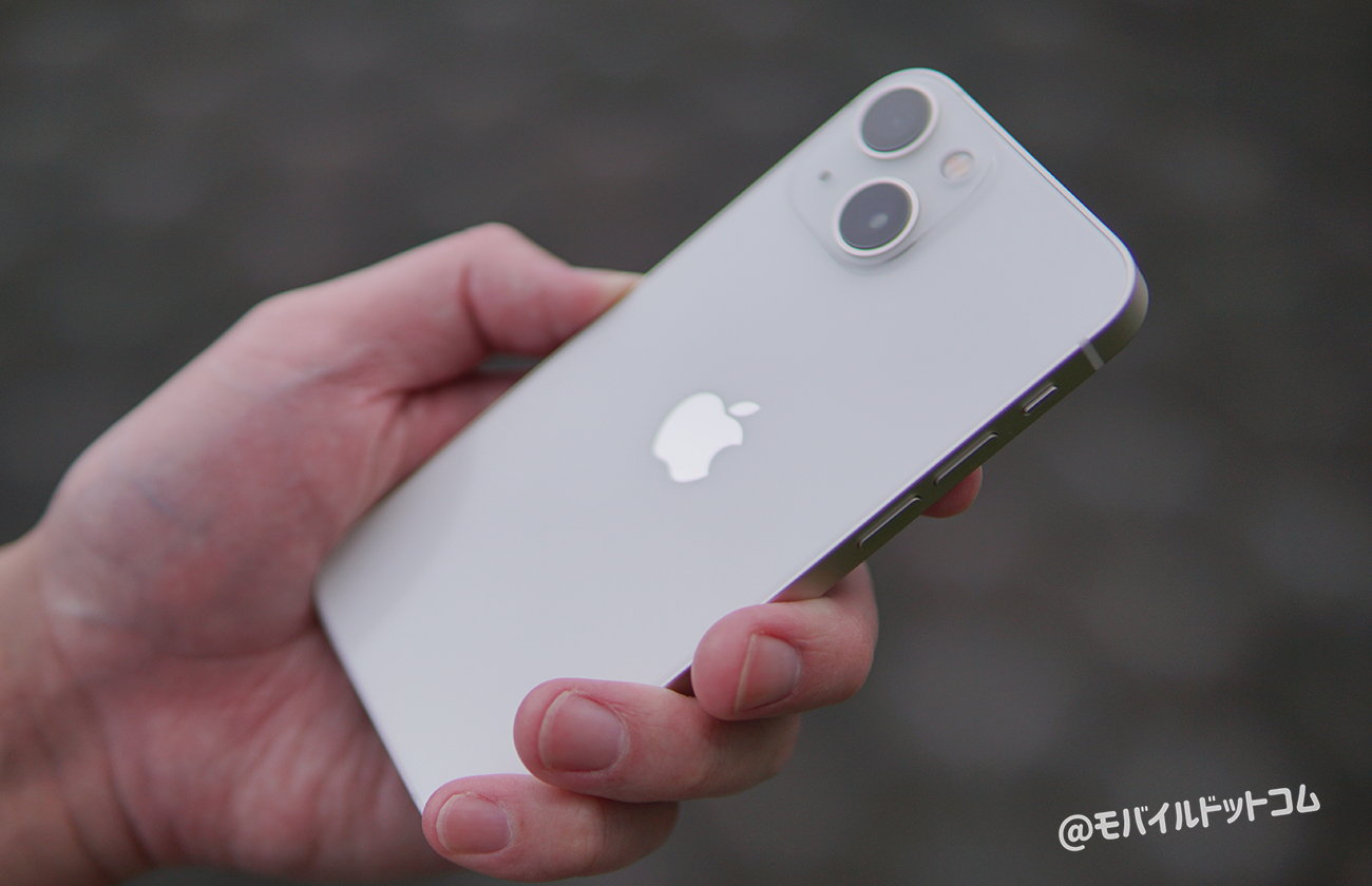 iPhone 13 miniの口コミ・評判をチェック