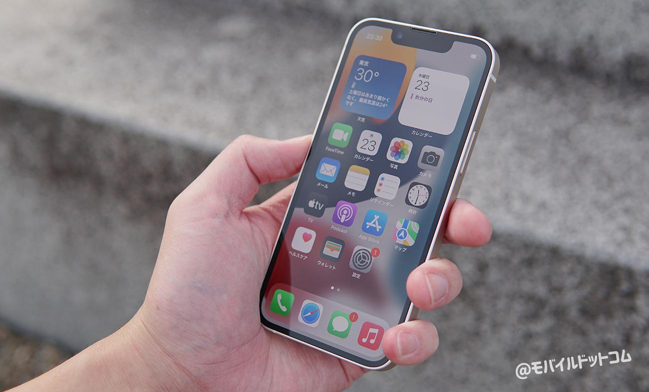 個人的なiPhone 13 miniの評価