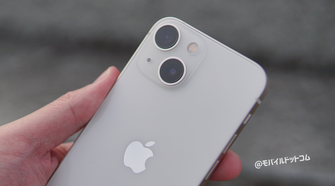 iPhone 13 miniのカメラをレビュー