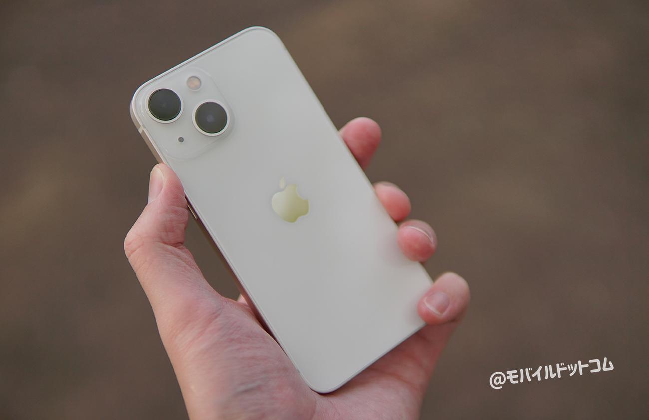 iPhone 13 miniのメリット(良いところ)