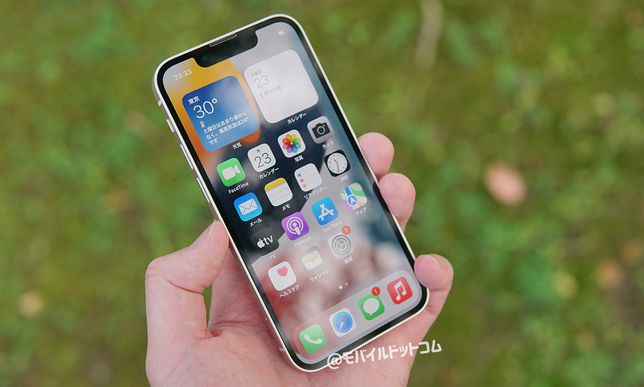 iPhone 13 miniのスペック性能をレビュー