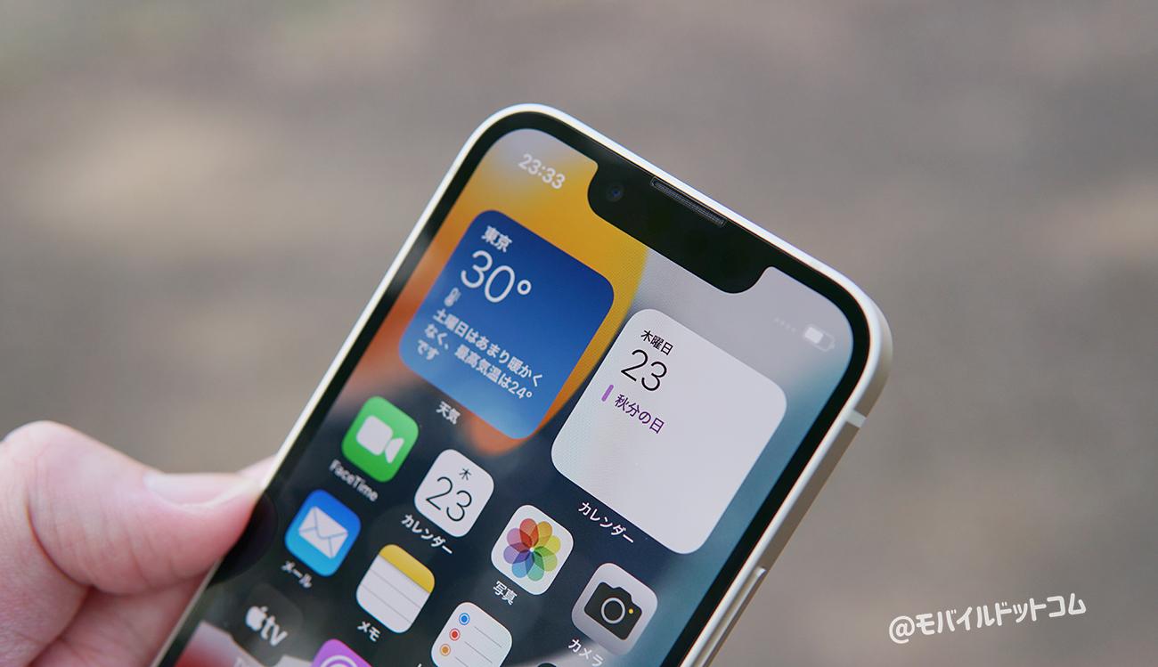 iPhone 13 miniのスピーカー(音質)をチェック
