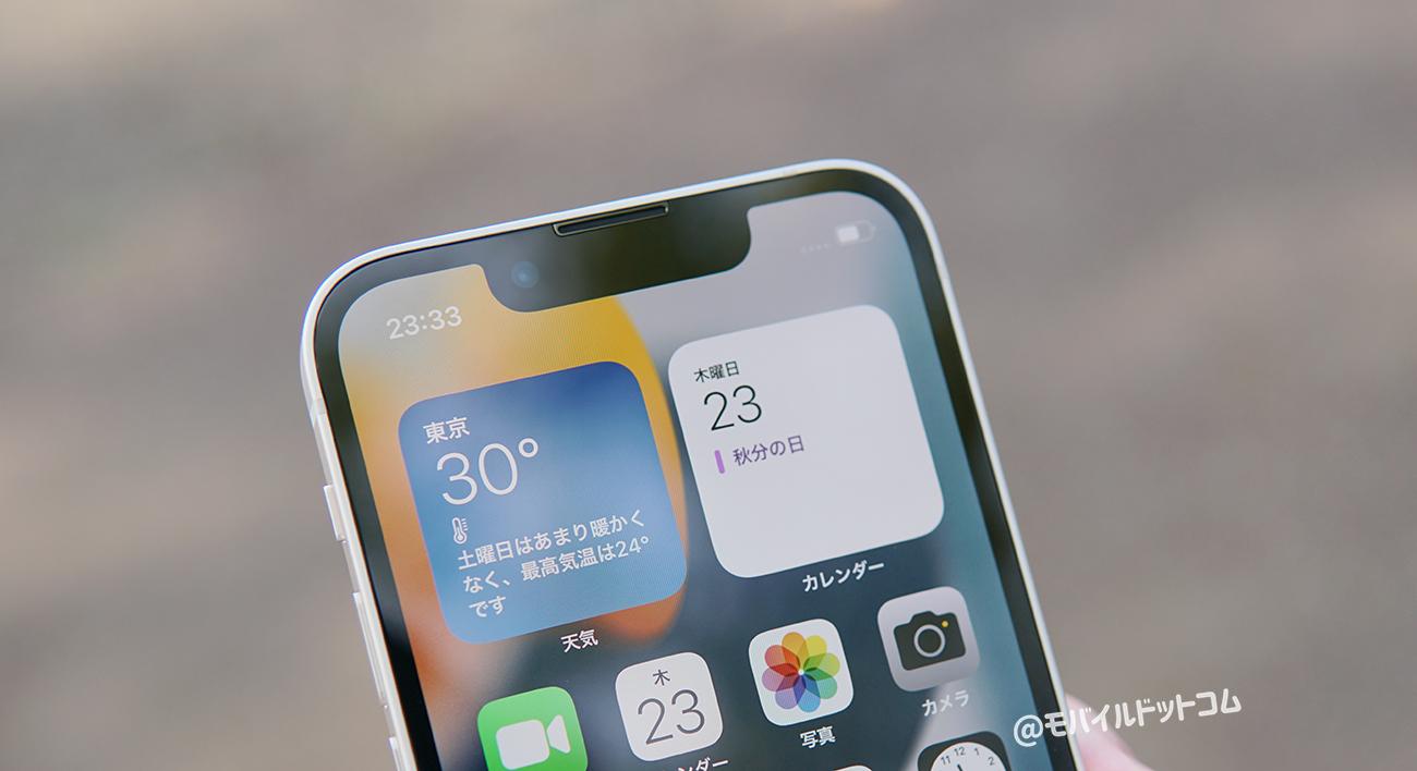 iPhone 13 miniの顔認証をチェック