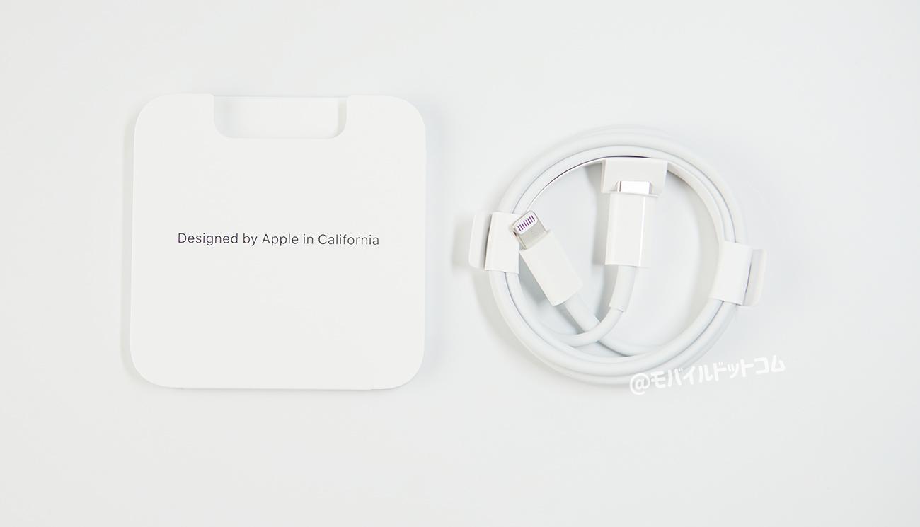 iPhone 13 miniの付属品