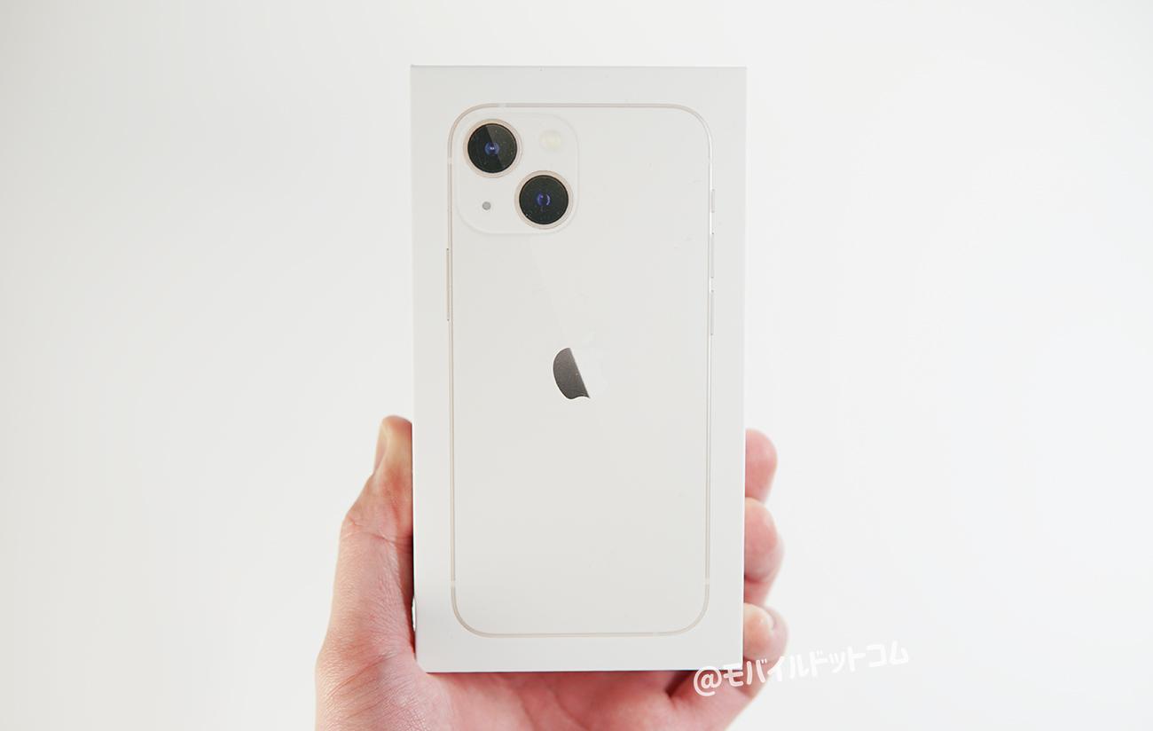iPhone 13 miniのパッケージ