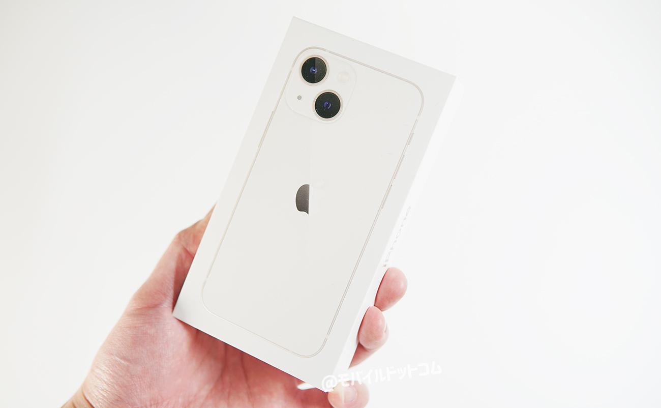 iPhone 13 miniの価格とお得に買う方法