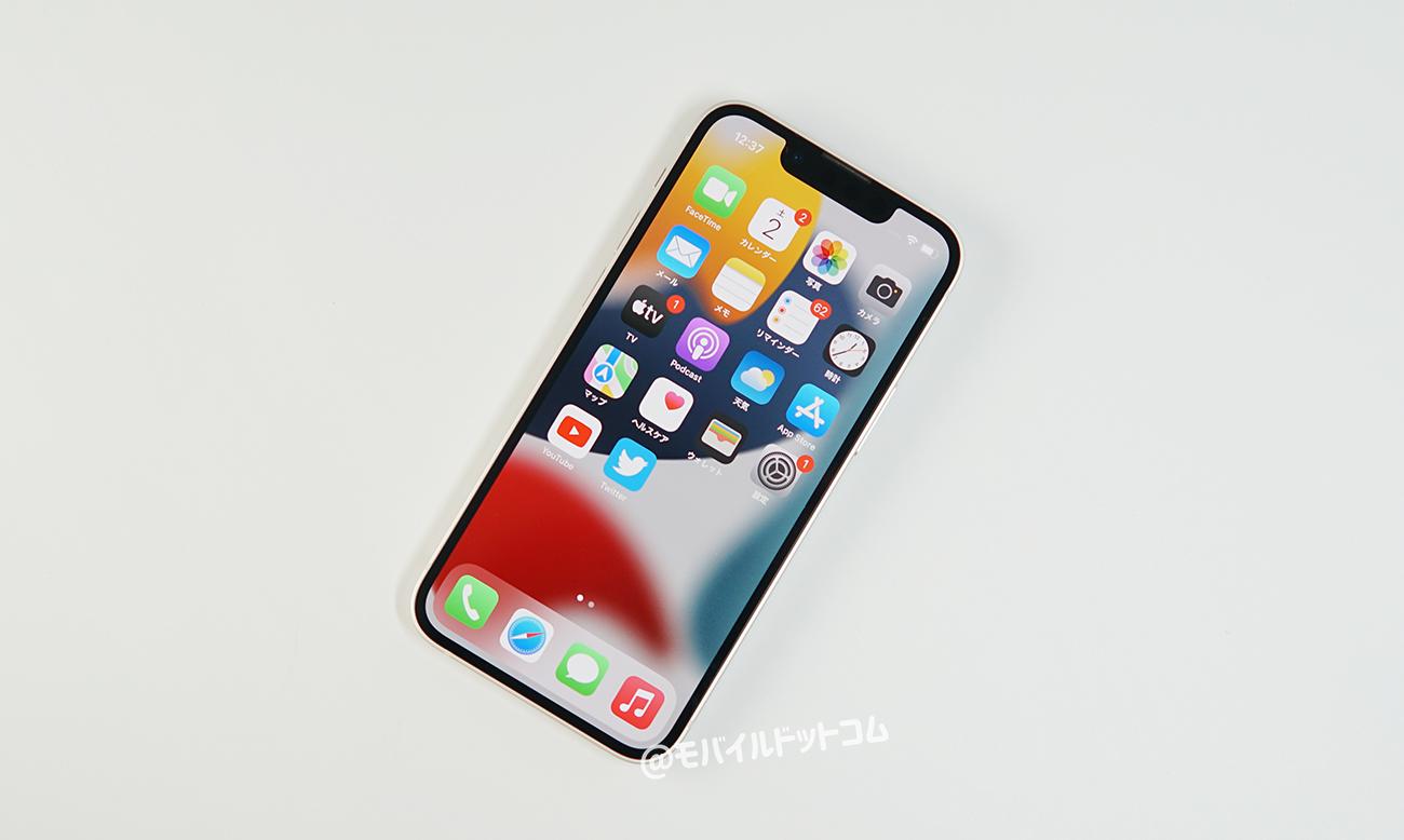 iPhone 13 miniの前面デザイン