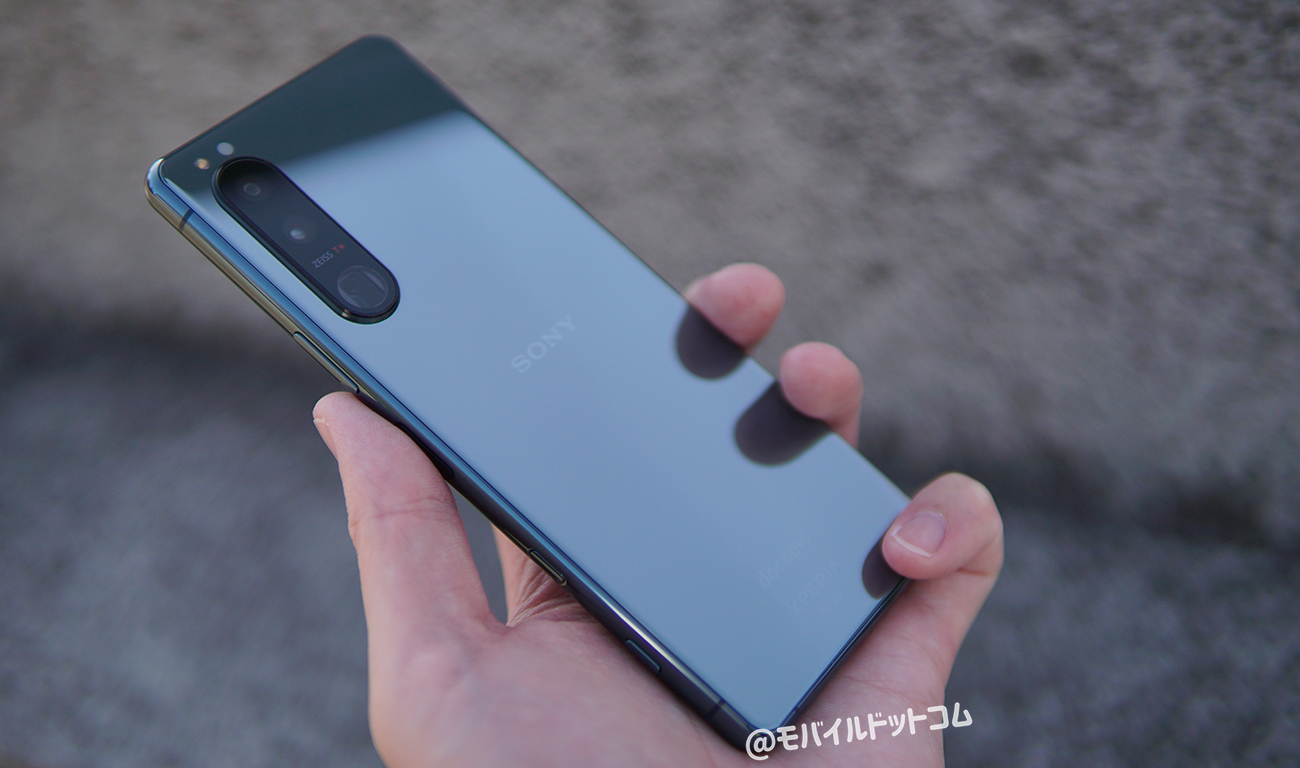 Xperia 5 IIIのメリット(良いところ)